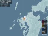 2019年11月20日13時44分頃発生した地震