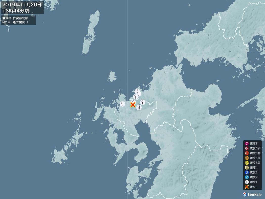 地震情報 2019年11月20日 13時44分頃発生 最大震度:1 震源地:佐賀県北部(拡大画像)