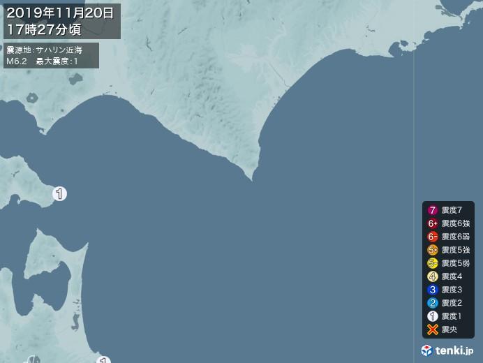 地震情報(2019年11月20日17時27分発生)