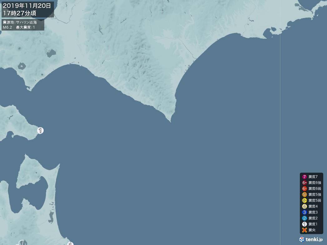 地震情報 2019年11月20日 17時27分頃発生 最大震度:1 震源地:サハリン近海(拡大画像)