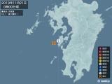 2019年11月21日00時00分頃発生した地震
