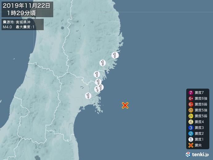 地震情報(2019年11月22日01時29分発生)