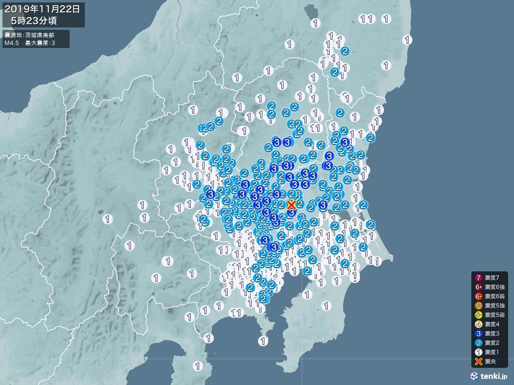 地震情報 2019年11月22日 05時23分頃発生 最大震度:3 震源地:茨城県南部(拡大画像)