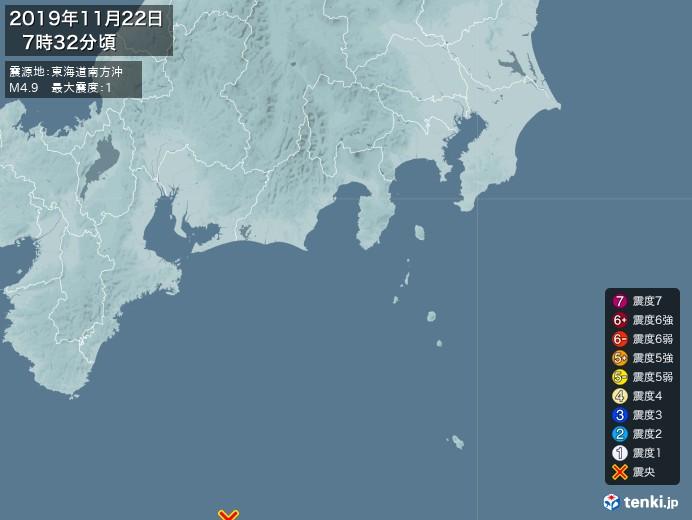 地震情報(2019年11月22日07時32分発生)