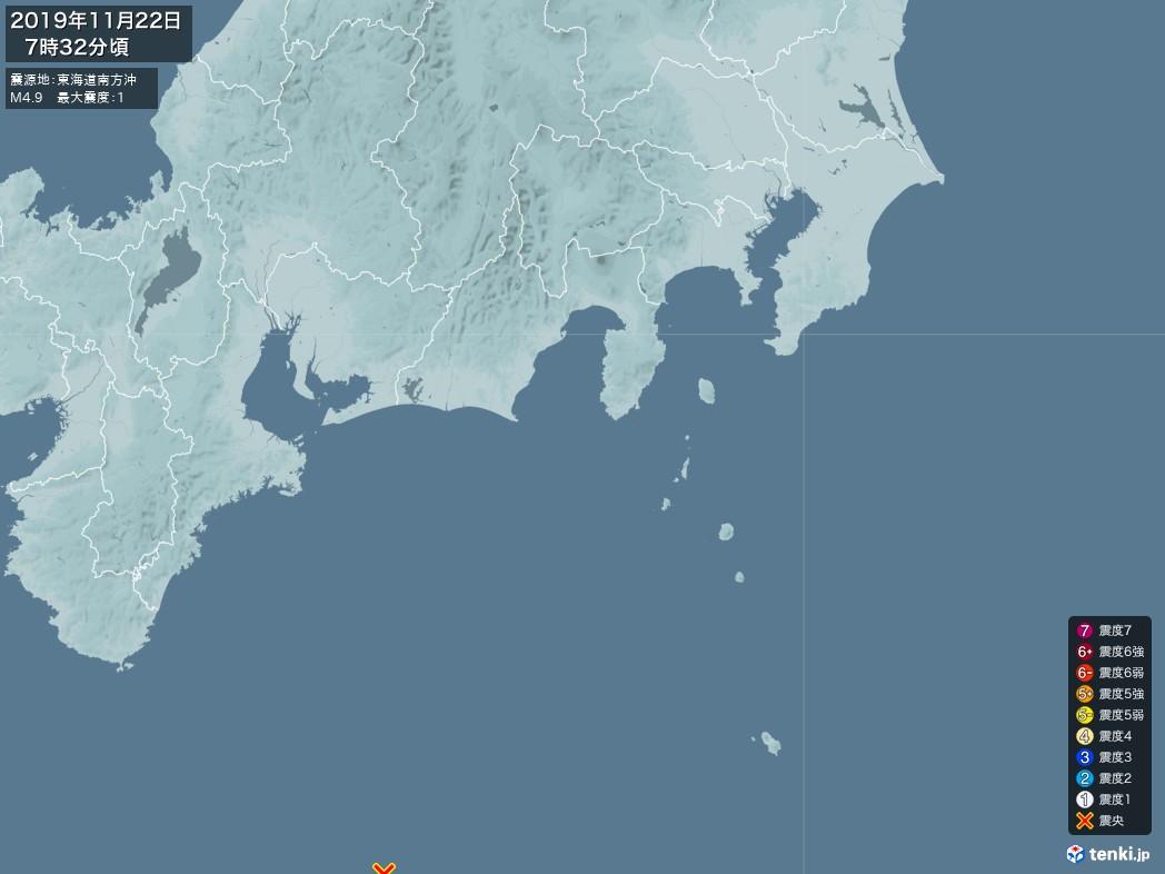 地震情報 2019年11月22日 07時32分頃発生 最大震度:1 震源地:東海道南方沖(拡大画像)
