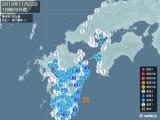2019年11月22日18時05分頃発生した地震