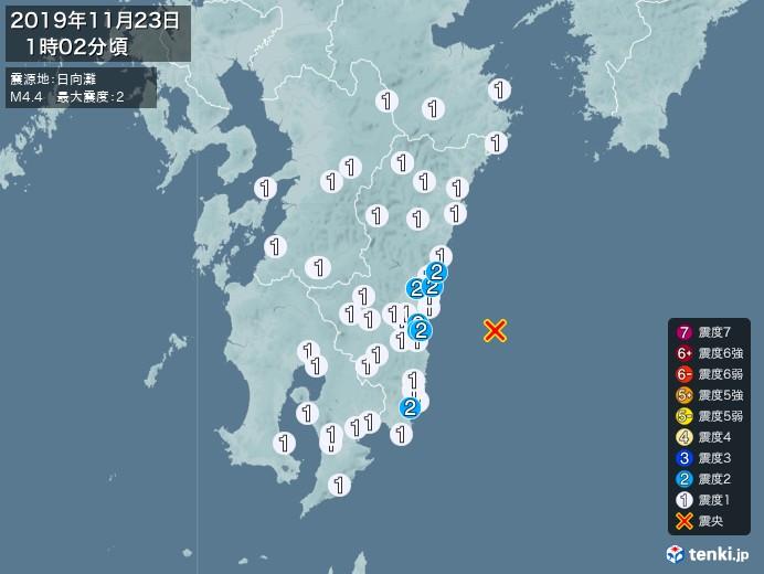 地震情報(2019年11月23日01時02分発生)