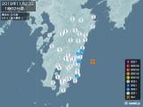 2019年11月23日01時02分頃発生した地震