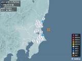 2019年11月25日12時22分頃発生した地震