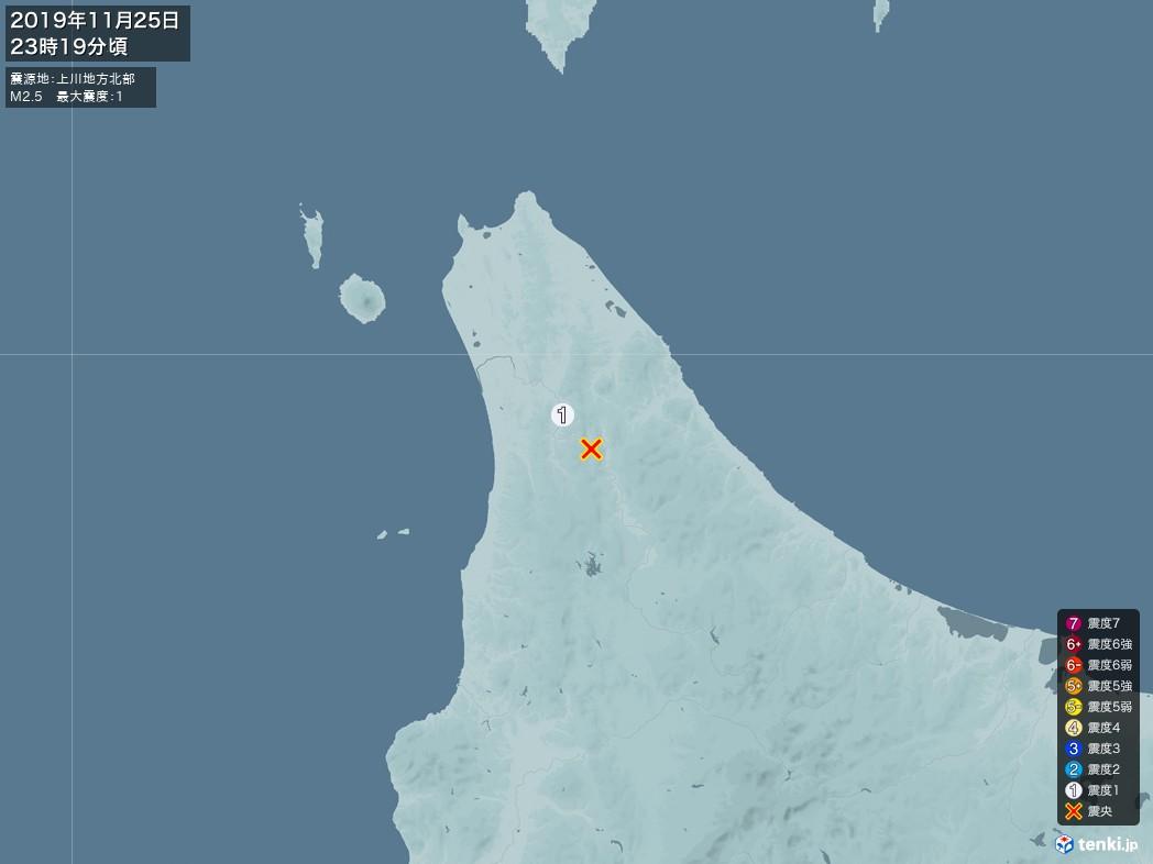 地震情報 2019年11月25日 23時19分頃発生 最大震度:1 震源地:上川地方北部(拡大画像)