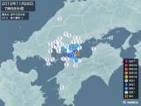 2019年11月26日07時58分頃発生した地震
