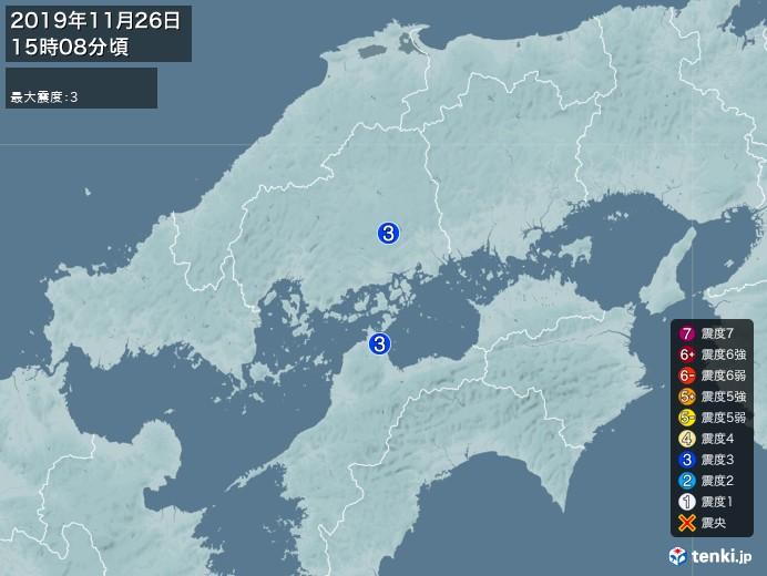 地震情報(2019年11月26日15時08分発生)