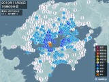 2019年11月26日15時09分頃発生した地震