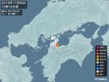 2019年11月26日15時14分頃発生した地震