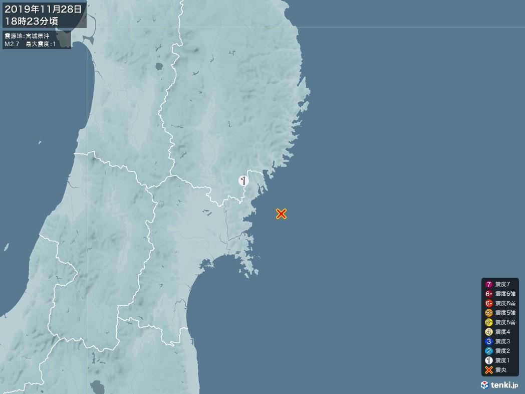 地震情報 2019年11月28日 18時23分頃発生 最大震度:1 震源地:宮城県沖(拡大画像)