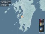 2019年11月29日04時32分頃発生した地震