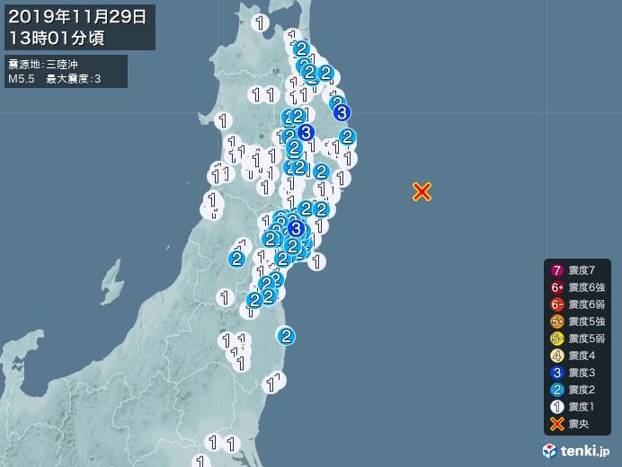 地震情報(2019年11月29日13時01分発生)