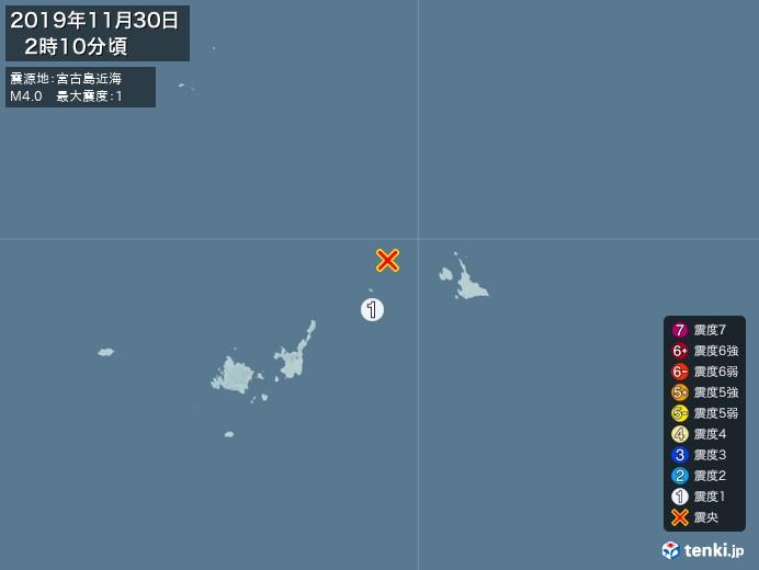 地震情報(2019年11月30日02時10分発生)