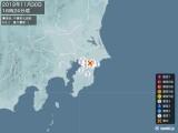2019年11月30日16時24分頃発生した地震