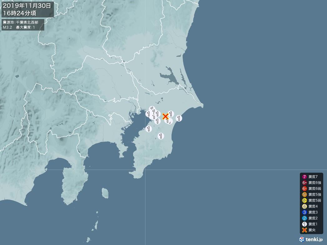 地震情報 2019年11月30日 16時24分頃発生 最大震度:1 震源地:千葉県北西部(拡大画像)