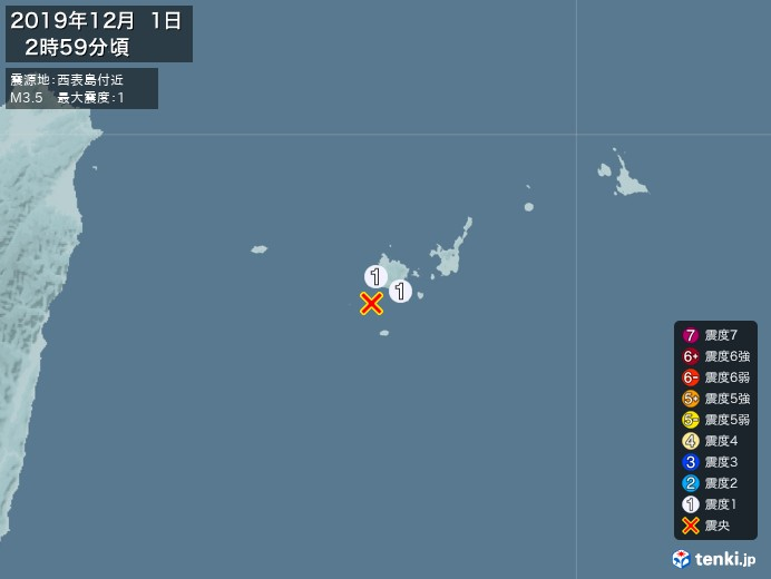 地震情報(2019年12月01日02時59分発生)