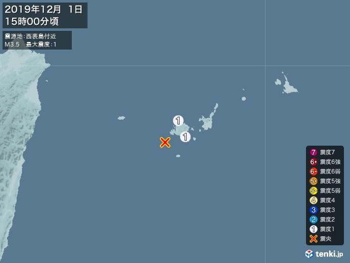地震情報(2019年12月01日15時00分発生)