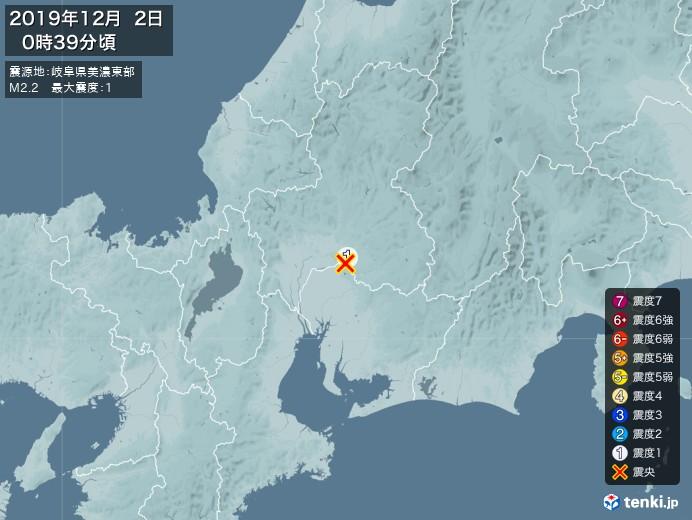 地震情報(2019年12月02日00時39分発生)