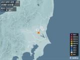 2019年12月02日20時14分頃発生した地震