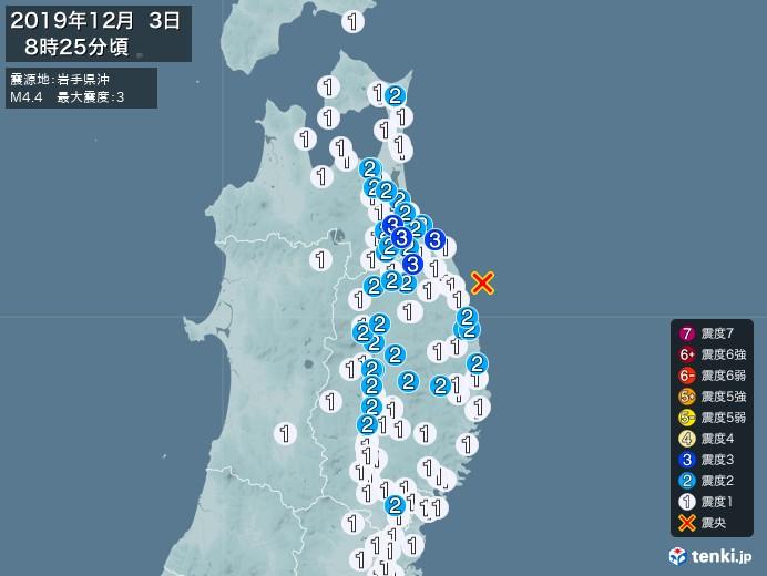 地震情報(2019年12月03日08時25分発生)