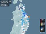2019年12月03日08時25分頃発生した地震