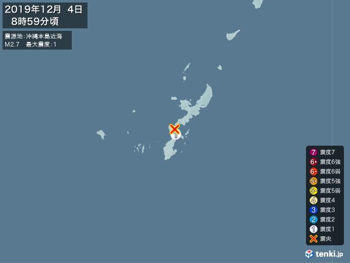 地震情報(2019年12月04日08時59分発生)
