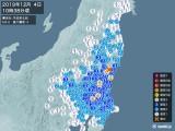 2019年12月04日10時38分頃発生した地震
