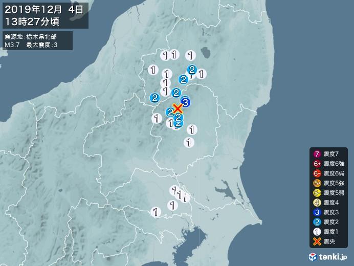 地震情報(2019年12月04日13時27分発生)