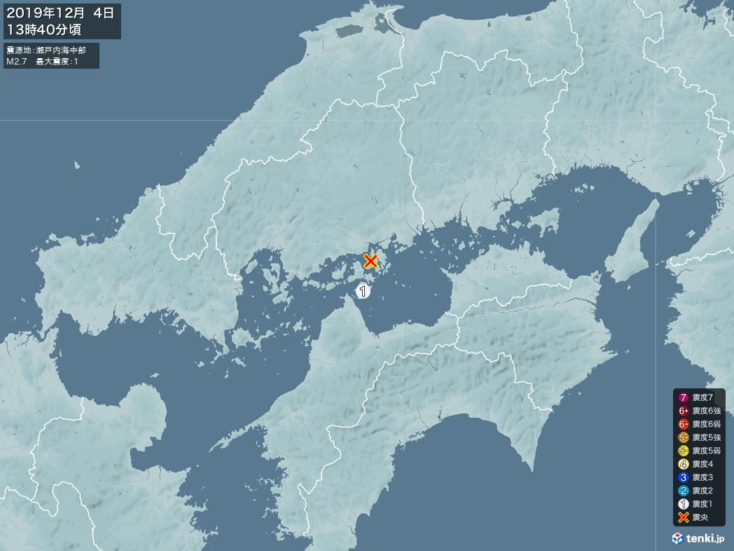 地震情報 2019年12月04日 13時40分頃発生 最大震度:1 震源地:瀬戸内海中部(拡大画像)