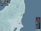 2019年12月04日17時57分頃発生した地震