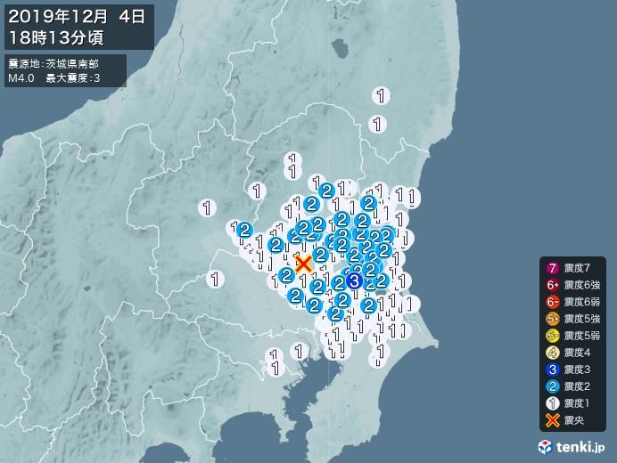 地震情報(2019年12月04日18時13分発生)