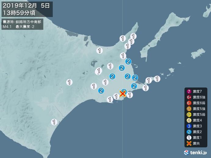 地震情報(2019年12月05日13時59分発生)