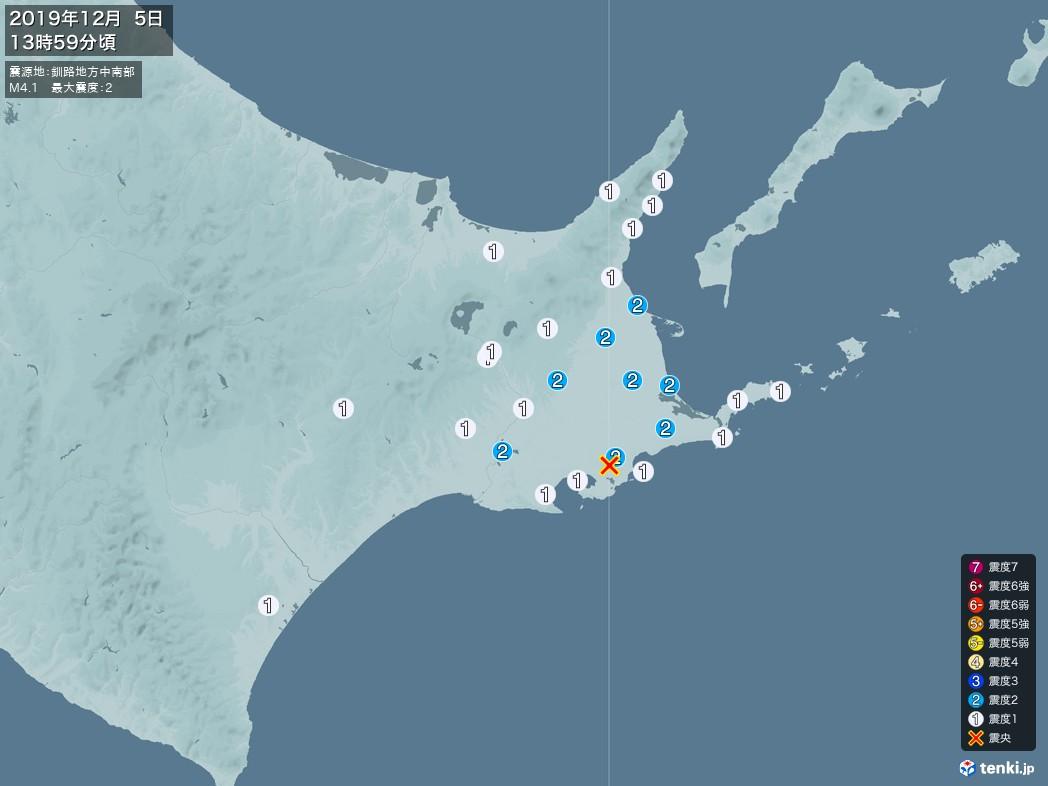 地震情報 2019年12月05日 13時59分頃発生 最大震度:2 震源地:釧路地方中南部(拡大画像)