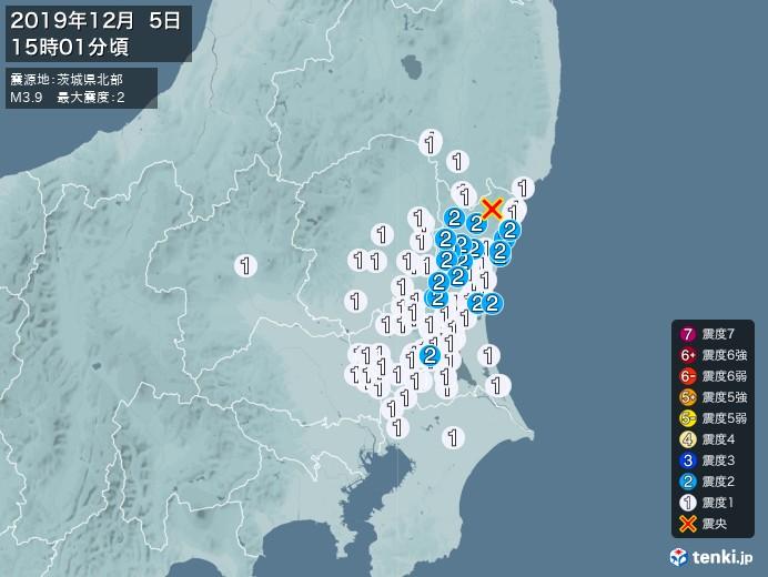 地震情報(2019年12月05日15時01分発生)