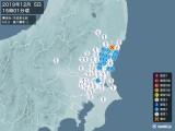 2019年12月05日15時01分頃発生した地震
