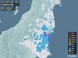 2019年12月05日22時35分頃発生した地震