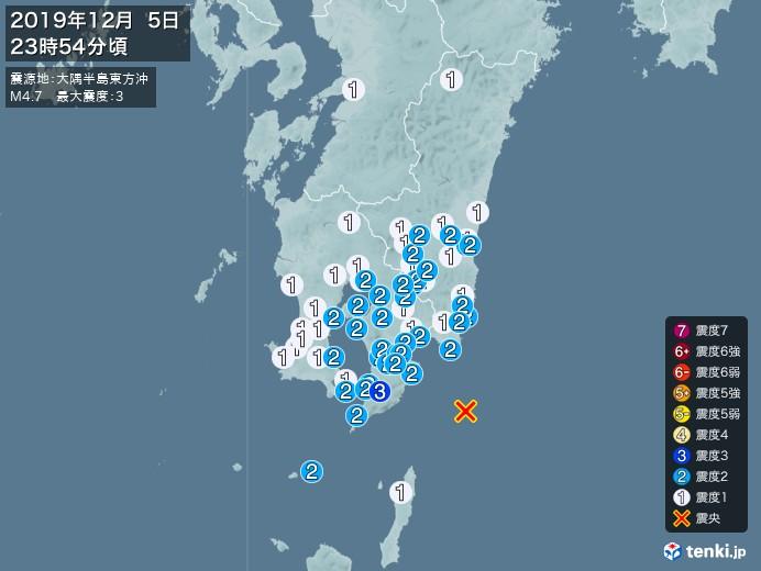 地震情報(2019年12月05日23時54分発生)