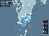 2019年12月05日23時54分頃発生した地震
