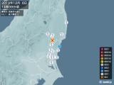 2019年12月06日14時39分頃発生した地震