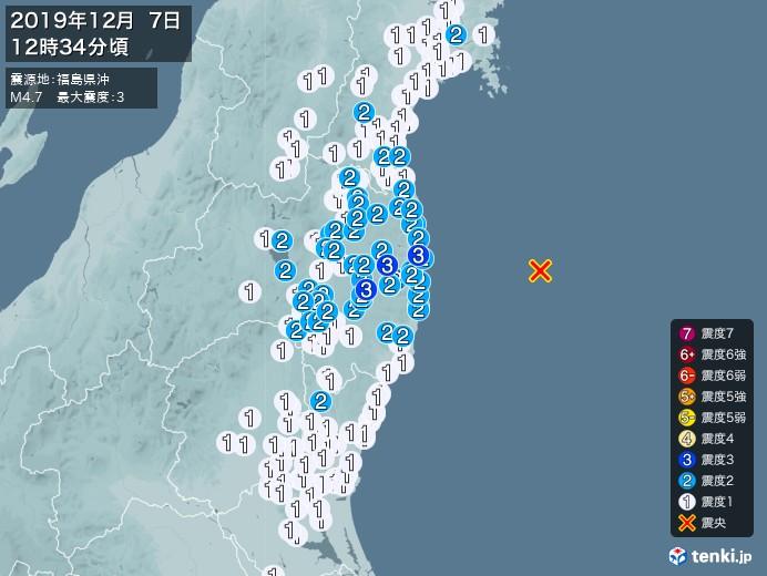 地震情報(2019年12月07日12時34分発生)