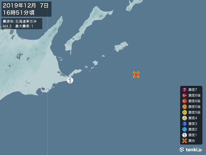 地震情報(2019年12月07日16時51分発生)