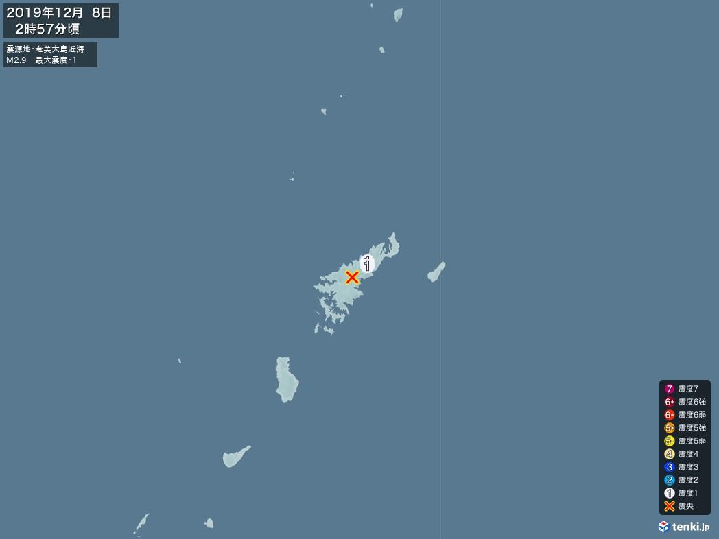 地震情報 2019年12月08日 02時57分頃発生 最大震度:1 震源地:奄美大島近海(拡大画像)