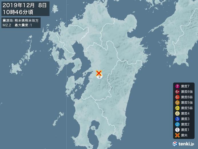 地震情報(2019年12月08日10時46分発生)