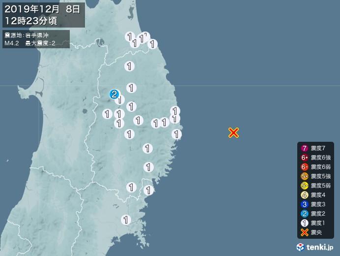 地震情報(2019年12月08日12時23分発生)