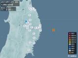 2019年12月08日12時23分頃発生した地震